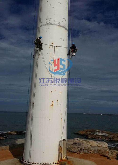 风力发电塔防腐